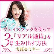 b-facebook1.jpg